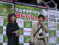 og_akibayo_002.jpg