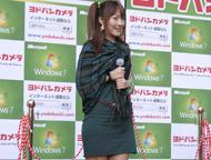 og_akibayo_003.jpg