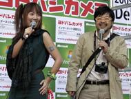 og_akibayo_004.jpg