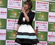 og_akibayo_005.jpg