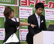og_akibayo_006.jpg