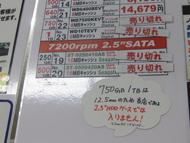 og_akibare_017.jpg