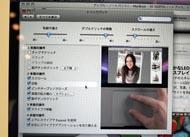 og_macbookin_008.jpg