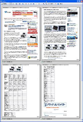 WebページをそのままEasy-WebPrint EXでプレビューした画面