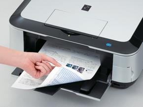 PIXUS MP640の自動両面印刷機能