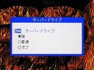 tm_1104ev2334w-t04.jpg