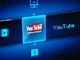 YouTubeが楽しめる「WD TV Live」も登場──ウエスタンデジタルジャパン製品発表会