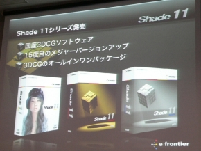 kn_shade11_02.jpg