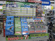 og_akibam_001.jpg