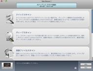 og_dr_002_1.jpg