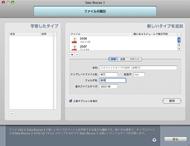 og_dr_002_2.jpg