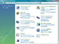 tm_0910w706_04.jpg