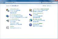 tm_0910w706_07.jpg