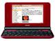 Linux搭載の超小型MIDが高機能辞書に——シャープ「NetWalker PC-Z1J」