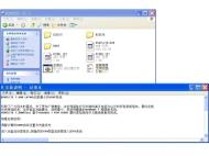 kn_chinaw7_02.jpg