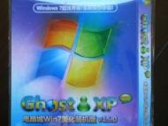 kn_chinaw7_03.jpg