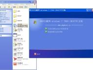 kn_chinaw7_05.jpg