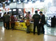 kn_chinaw7_06.jpg