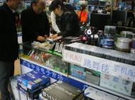 kn_chinaw7_25.jpg