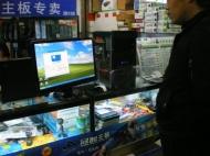 kn_chinaw7_28.jpg