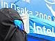 Clarkdale待たないでLynnfield買いなされ:Intel in Osaka 2009 Winterで大阪日本橋を駆け巡る