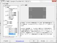 ht_0912hp10.jpg