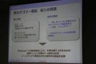 og_onkyo_002.jpg