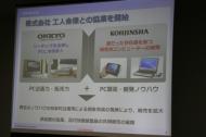 og_onkyo_003.jpg
