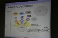 og_onkyo_004.jpg