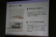 og_onkyo_006.jpg