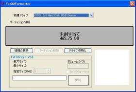 og_uma_004.jpg