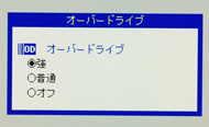 tm_0912eizo17.jpg