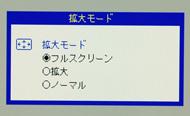 tm_0912eizo18.jpg