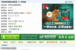 kn_china09_04.jpg