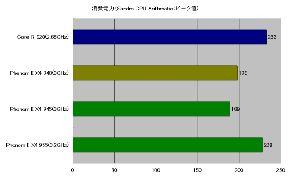 kn_imaita09_05.jpg