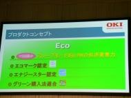 kn_okimiho_02.jpg
