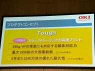 kn_okimiho_03.jpg