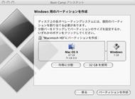 og_bootcamp_003.jpg