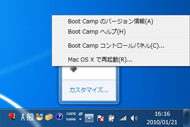 og_bootcamp_006.jpg