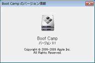 og_bootcamp_007.jpg