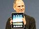 Appleの「iPad」を展示ブースでねっとりと眺める