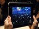 ぬるぬる動くぜ「iPad」、展示ブースから動画でチェック!