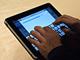 """iPadは""""でかいiPod touch""""なのか、あるいは……"""