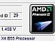 """Phenom II X2 555 Black Editionでブラックな""""うわさ""""を試す"""