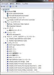 tm_1002adamo_12.jpg