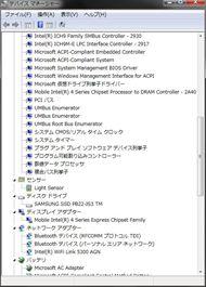 tm_1002adamo_13.jpg