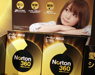 og_norton_000.jpg