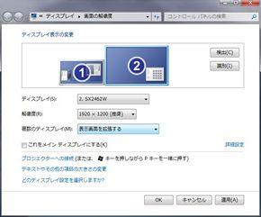 tm_1003_note07.jpg