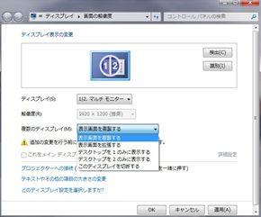 tm_1003_note08.jpg