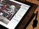 1グラムの軽いタッチを認識:ワコム、21.3型のプロ向け液晶ペンタブレット「Cintiq 21UX」を刷新